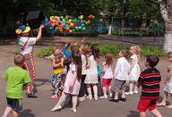 yougetthemoney-com-kindergarten